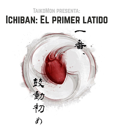 Ichiban. El primer latido