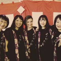 Fiesta de año nuevo japonés Mochistuki 2017